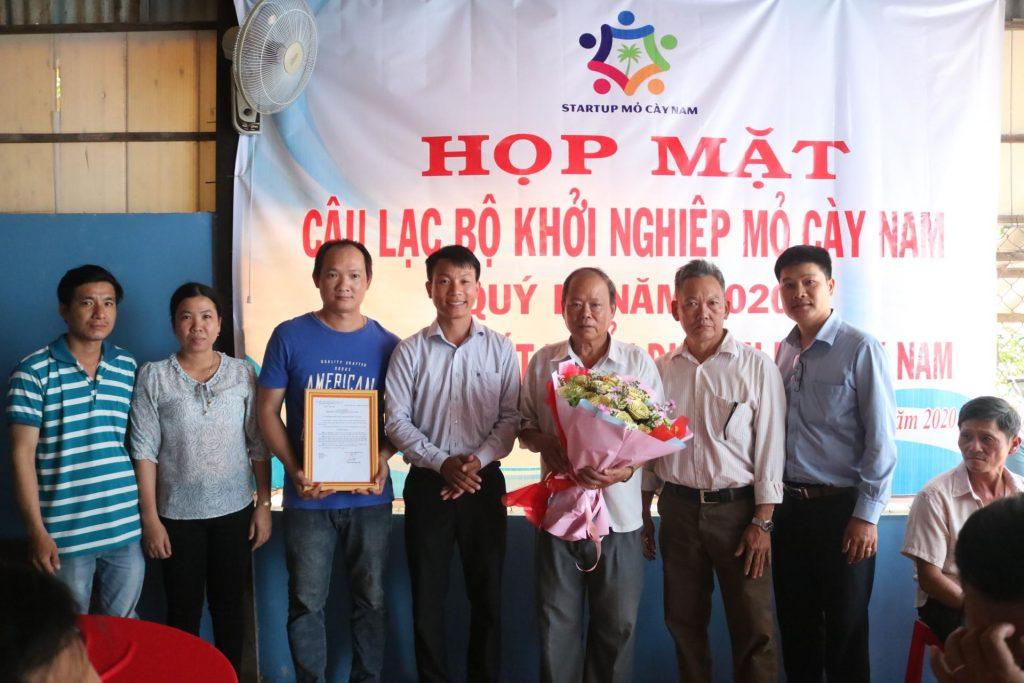 Tổ hợp tác du lịch huyện Mỏ Cày Nam cũng được công bố thành lập với 9 thành viên